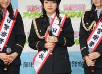 【AKB48】メンバーの婦警さんコスプレをご覧ください