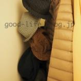 『帽子の収納』の画像