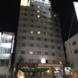 『【温泉巡り】No.124 ホテルシーウェーブ別府 (大分県別府市)』の画像