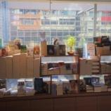 『ミニミニ香港ブックフェア 迷你迷你香港書展@西荻窪BREWBOOKS 開催!(2020年9月9日~23日)』の画像