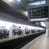 『名鉄その6 夕方ラッシュ時に河和線に乗車してきました!』の画像