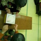 『今日の栗林(紙相撲)』の画像