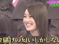 【欅坂46】守屋茜「スムージーはだいたい1500円」 ←これwwwwww