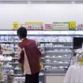 コンビニバイトワイ(28)がお店でドン引きした人で打線組んだwww