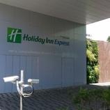 『【バンコク宿泊記】Holiday Inn Express Bangkok Soi Soonvijai(ホリデイ イン エクスプレス バンコク ソイ スンビジャイ)』の画像