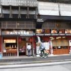 『肉のヤマキ商店 両国店 ~あの丸亀製麺系列の焼肉丼の店~』の画像