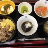 『今日の桜町 昼食(豚ニラ炒め丼)』の画像