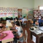 ピラール・ド・スール日本語学校 Escola Japonesa de Pilar do Sul