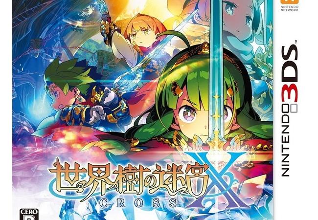 3DS最後の『世界樹の迷宮X』が売り切れ続出