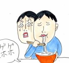 中華食堂で緊張が解けた瞬間