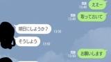【悲報】俺氏母ちゃんからのLINEで泣く……(※画像あり)