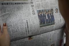 東京電力が福島原発作業員の食事無償提供を打ち切り