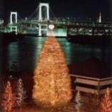 『☆クリスマスイルミネーション☆』の画像