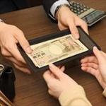 「現金支払いお断り」東京で実験店開店へwww