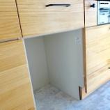 『キッチン下の謎スペースの使い道を考える、のはなし』の画像