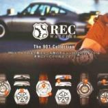 『REC入荷しましたよ🎵』の画像
