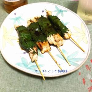 さっぱり食べやすい!鶏ささみの梅紫蘇焼き
