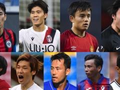 久保&冨安が最高点! 欧州4大リーグ日本人9選手総括&評価!
