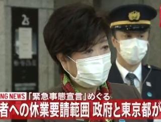【緊急事態宣言】理髪店とホームセンターは対象から除外。東京都、10日に休業要請の業種公表へ