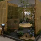 『ガーデン&エクステリア 希望の芽2014 夢メッセ』の画像
