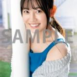 『【乃木坂46】松尾美佑、衝撃のタックトップ姿・・・!!!やっぱりこの子は大化けする逸材だった・・・』の画像