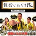 【悲報】『虎バンSP 16年ぶりに阪神優勝してまう!?』10/3放送