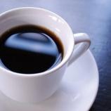 『【悲報】女さん 「コーヒー代800円。友人が500円クポーン使って私が300円払った…モヤっとする」』の画像