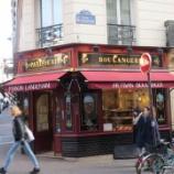 『【東京】パリで人気のパン店が日本初上陸』の画像