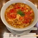 『スーラータン麺発祥のお店』の画像