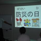 『【久留米】防災訓練しました』の画像