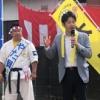小牧市議会議員選挙「谷田貝将典」候補の出陣式