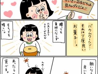 「変態ごはん」天ぷらにすれば正直イヤホンでも食える。