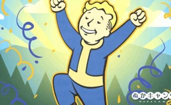 Fallout 76:再生の日を祝うダブルXPイベントを実施