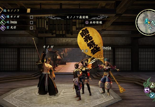 【討鬼伝2】初心者、地雷プレイヤー行動一覧