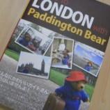『ヨーロッパの旅 ~【ロンドンに行きたい】』の画像