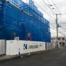 沼津学園第一幼稚園が新しい園舎つくってる。(沼津市寿町)