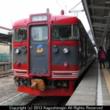 『しなの鉄道115系乗車紀 [軽井沢→信濃追分]』の画像