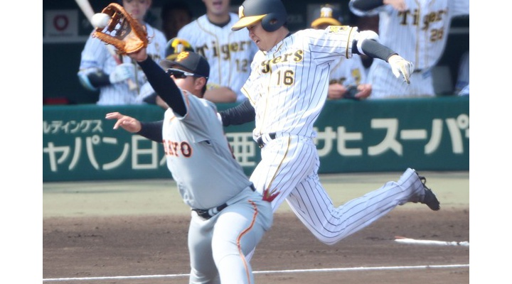 【 動画 】昨日の巨人×阪神戦、亀井の好返球でライトゴロにしたシーン・・・