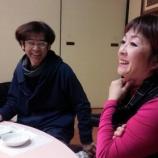 『デジール&ワイズドギー ~新年会~』の画像