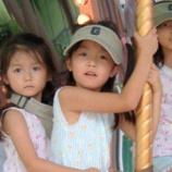 『【乃木坂46】幼少期から完璧な中元姉妹をご覧下さい・・・』の画像