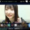 【速報】 NMB48堀ノ内百香が卒業発表 !!!!!