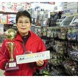『2012ベイブレード新春大会で優勝するとトロフィーがもらえます』の画像