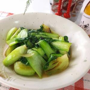 中華料理屋さんのお味♪チンゲン菜のあっさり炒め