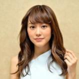 『【衝撃】桐谷美玲が金髪ショートカットにイメチェンした結果www(インスタ画像あり)』の画像