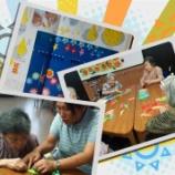 『今日の太田サ高住(西尾先生の折り紙教室)』の画像
