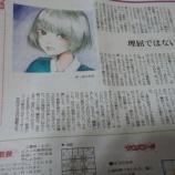 『秋元康『なぜ欅坂46が売れたのか僕にも分からない・・・』』の画像
