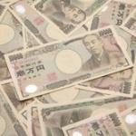 お札を刷って全世帯に1000万円づつ配ったらどうなるの?