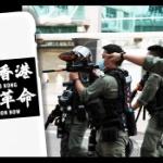 【香港】19歳少年がスマホケースに「光復香港」のステッカーを貼っただけで逮捕される [海外]