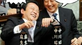 【リスカブス】日本がWTO選でナイジェリア候補を支持…韓国人「やっぱり日本は近くて遠い国だ」と被害者面wwwww