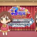 【モバマス】3周年記念ぷちデレラPVが公開!